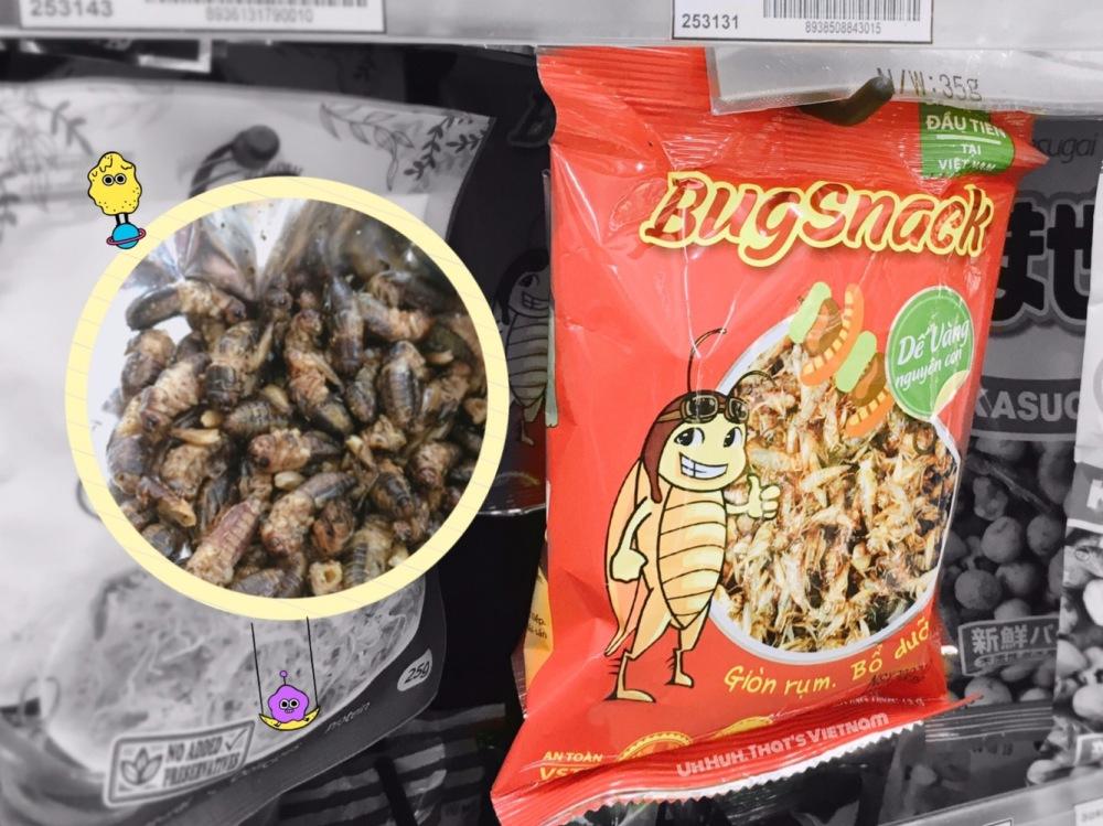 BugSnack 蟲蟲零食包